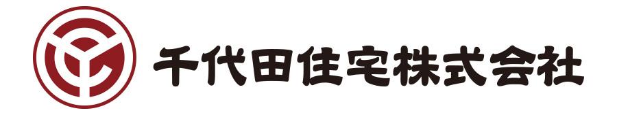 千代田住宅株式会社